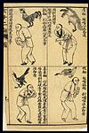 Early C20 Chinese Lithograph; 'Fan' diseases Wellcome L0039481.jpg