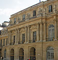 East avant-corps of the second court of the Palais-Royal 2010.jpg