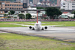 Easter Jet Boeing 737-883 HL8289 Departing from Taipei Songshan Airport 20150321f.jpg