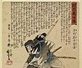 Ebiya Rinnosuke - Seichu gishi den - Walters 9551 - Detail A.jpg
