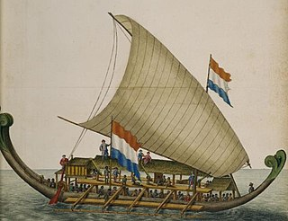 Juanga (ship) Large-sized kora-kora or karakoa