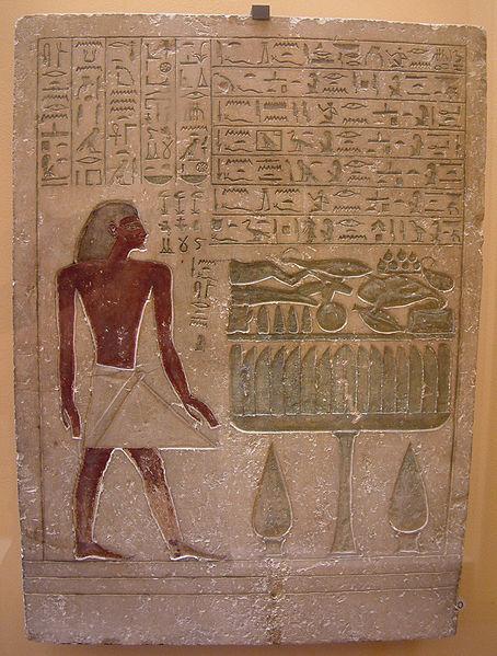 Galerie Carnavon pour l'art de Saoudania 454px-Egypte_louvre_272_stele