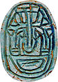 Egyptian - Scarab with Unification Image - Walters 4279 - Bottom.jpg