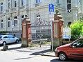 Einfahrtstor Villa Laufenberg.jpg