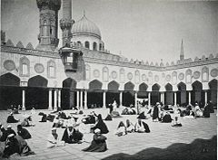 El Azhar University (1906) - TIMEA (cropped).jpg