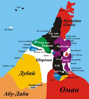 https://upload.wikimedia.org/wikipedia/commons/thumb/2/29/Emirats-russian.png/300px-Emirats-russian.png