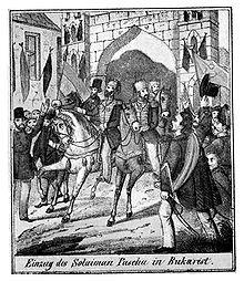 След 1848 беркут 5 купить бу