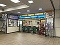 Entrance of Nishitetsu-Chihaya Station.jpg