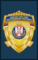 Epaulettes Ministry of Internal Affairs (Serbia).png