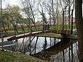 Erzsébet ligeti híd oldalról.jpg