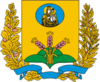 Coat of arms of Mogilev Region