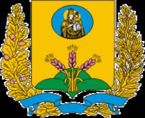 Mogilev Region - Image: Escut Oblast Mohilev