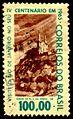 Estampilla de Brasil 1965 001.JPG