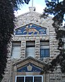 Ethiopean Consulate Jerusalem 01.jpg