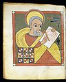 Ethiopian - Leaf from Gunda Gunde Gospels - Walters W85060V - Open Reverse.jpg
