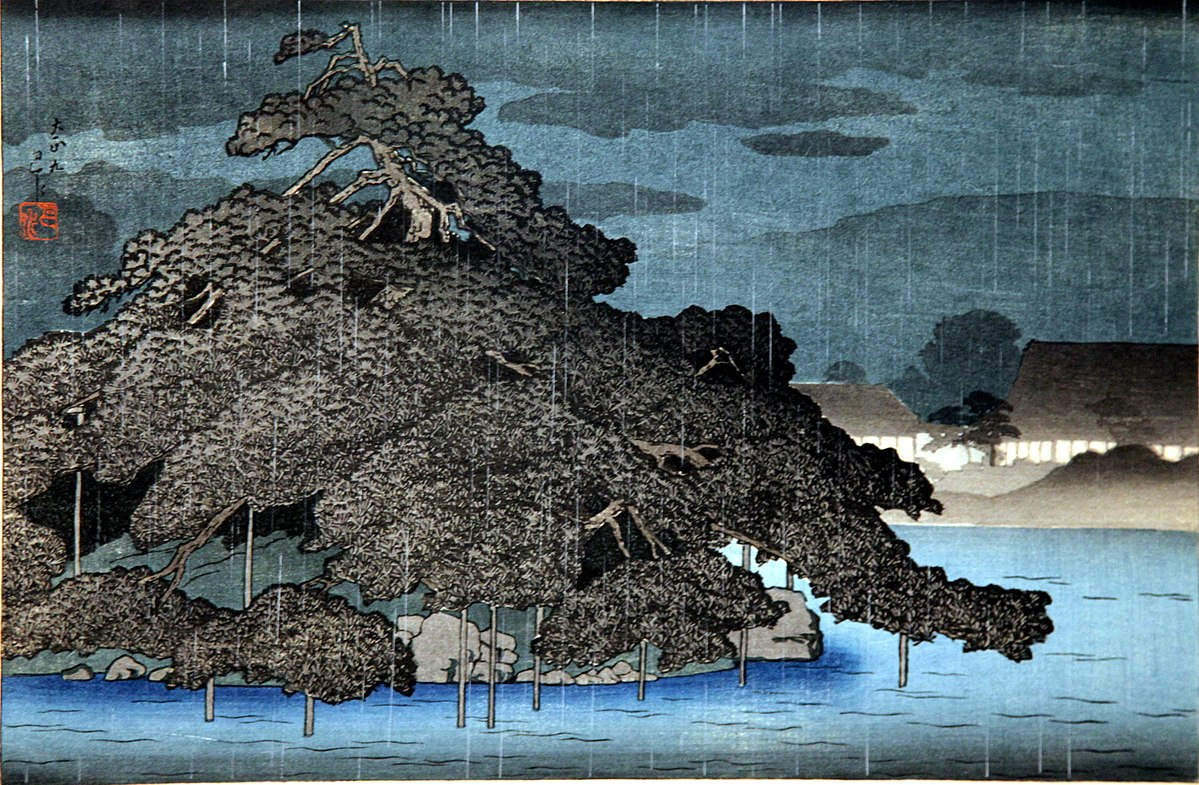 Evening rain over Matsunoshima-IMG 9354.JPG
