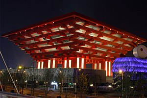 Chen Liangyu - One of the landmarks of the Shanghai World Expo China Pavilion