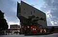 FIU College of Business Complex.jpg