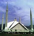 Faisal Mosque External view 2.jpg