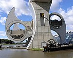 Falkirk Wheel Moving 2.jpg
