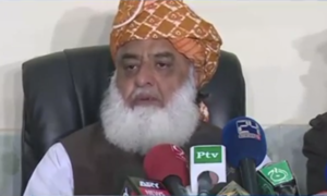 Maulana Fazl-ur-Rehman - Image: Fazlul Rahman