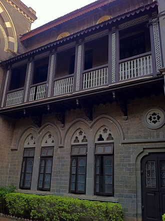Fergusson College - Department of History