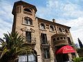Finca Torre Luna Zaragoza 1.jpg