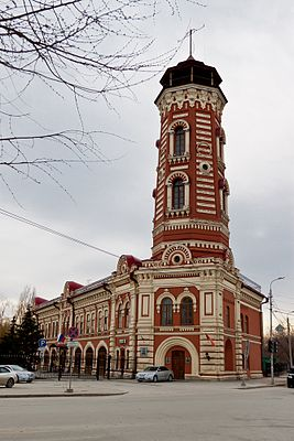 Fire tower Volgograd.jpg