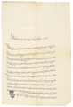 Firman of Fath 'Ali Shah Qajar to General Gardane (Erivan fortress, military operations against the Russians, expectations of an end to hostilities and the capture of Gudovich).png