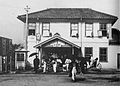 First Dogo Onsen station 1895.jpg