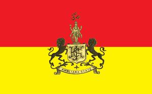 Ambliara State - Image: Flag of Ambliara state