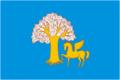 Flag of Kigi rayon (Bashkortostan).png