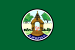 Flag of Lampang Province.png