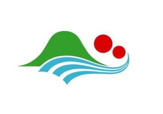 Nanbu, Aomori - Image: Flag of Nanbu Aomori