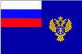 Flag of the Treasury of Russia.jpg
