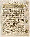 Folio Quran Met 57.141.jpg