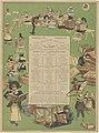 Fondslijst van J. Hetzel & Cie te Parijs Etrennes 1883 (titel op object), RP-P-2015-26-2105.jpg