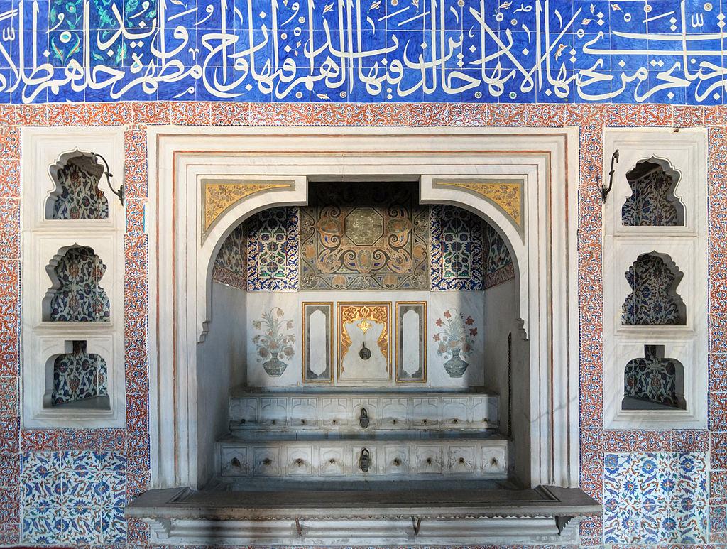 Fontaine chambre Murad III harem palais Topkapi