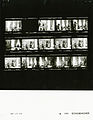 Ford A0159 NLGRF photo contact sheet (1974-08-17)(Gerald Ford Library).jpg
