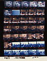 Ford A4873 NLGRF photo contact sheet (1975-06-03)(Gerald Ford Library).jpg