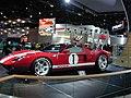 Ford GT 1 (2210886480).jpg