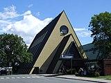 フラム号博物館