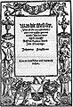 Fritzhans Was die Meß sey 1527.jpg