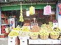 Fruit shop in road side.JPG