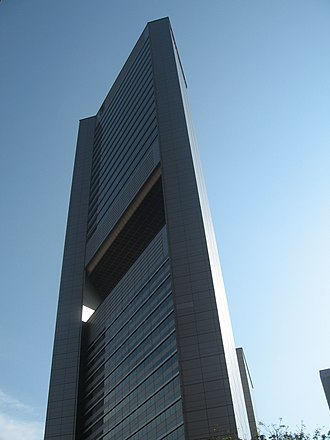 Fuji Xerox Towers - Image: Fuji Xerox Tower 2