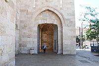 Full View of the Jaffa Gate.JPG