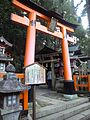 Fushimi Inari-taisha Shintô Shrine - Chôja-sha Shintô Shrine.jpg