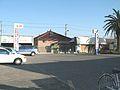 Futomi-station-stationfront-200712.jpg