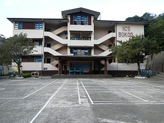 Bokod, Benguet - Immaculate Conception School of Bokod compound