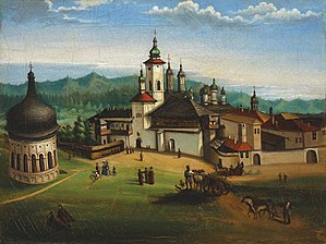 Neamț Monastery - The Neamț Monastery, 19th-century painting by Gheorghe Şiller